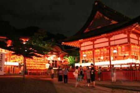 伏見稲荷大社まで徒歩約15分 - Fushimi Ward, Kyoto