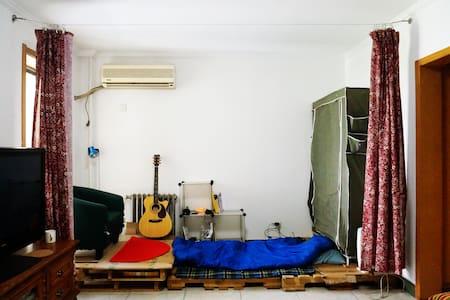 backpack 客厅一角的背包客床位 靠近北京南站 - Wohnung