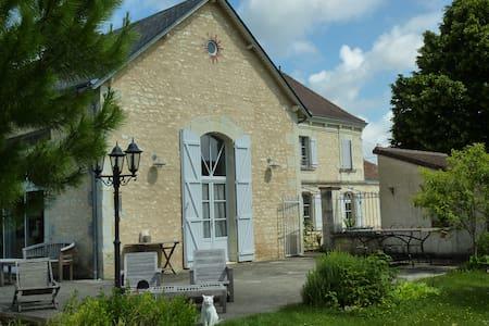 Chambre Cosy au Futuroscope - Marigny-Brizay - Szoba reggelivel