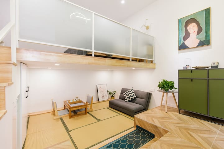 Huangpu district city center near metro Japan loft