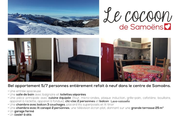Appartement 7 pers centre Samoëns grande terrasse - Samoëns - Condominio