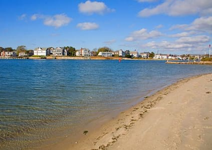 Cozy Beach Oceanview Apt Hyannis - Barnstable