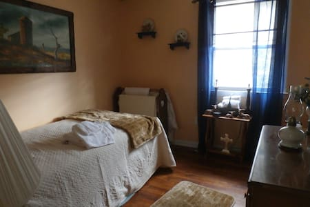 Nice guest Room to crash in - 切斯特敦(Chestertown) - 独立屋
