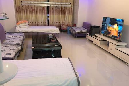 阳光舒适,三室两厅1卫套房,交通便利,设施齐全 - Alashan Meng