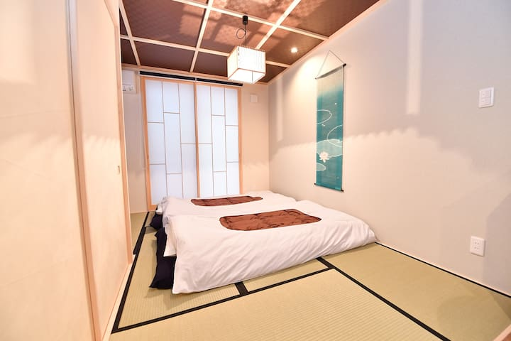 relax in tatami room