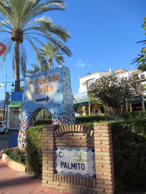 Entrance Pueblo Evita - Entrada Pueblo Evita