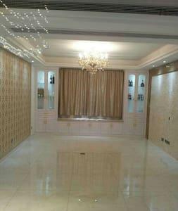 温馨小屋一室一厅,浪漫出租! - Dongguan