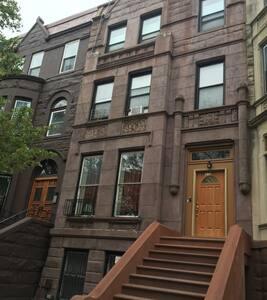 Vanilla Tea - Cozy Studio Hideaway in Bed Stuy #5 - Brooklyn  - Guesthouse