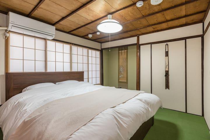 Kyoto style inn,near Gion-sijyo Sta & kamogawa Riv