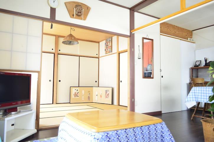 quiet room.30min,Shinjyuku,Yokohama,60min,Hakone - Machida-shi - House