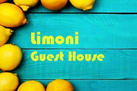 Limoni Guest House - Rose