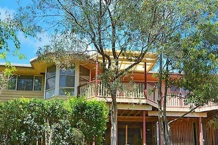 House with Suburbian Views - Albany Creek