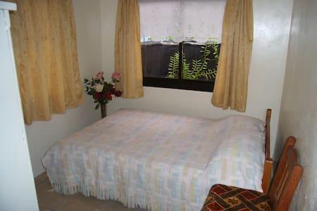 Cozy Apartment - Парамарибо