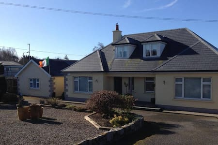 Chestnut Hollow - 2 Bedroom Self Contained Annex - Carlow