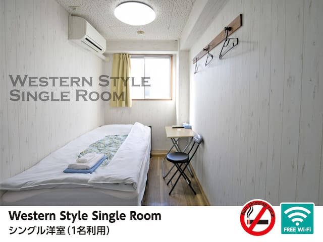 #5 Private room -Bed style -non smoking -Free wifi