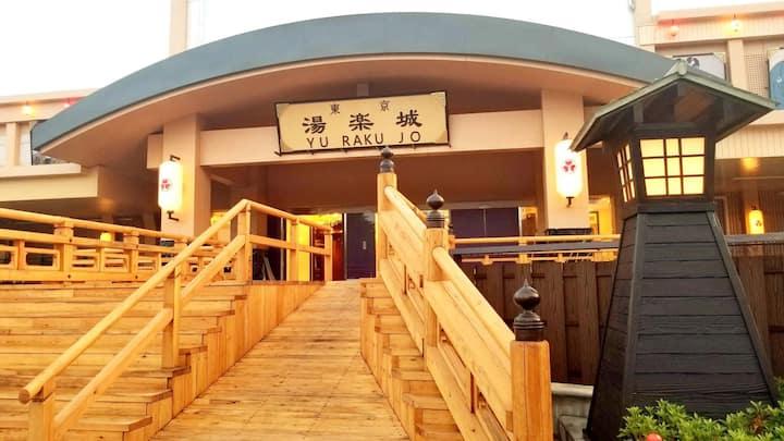 Japanese Spa  成田湯楽城で楽しく素敵なひと時をお過ごしくださいませ