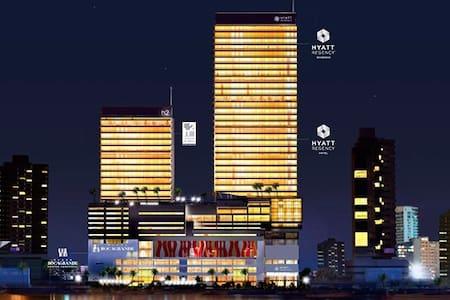 ★Hyatt H2★Penthouse★1 Bed Room Apt★Infinity Pool★ - Cartagena - Condominium