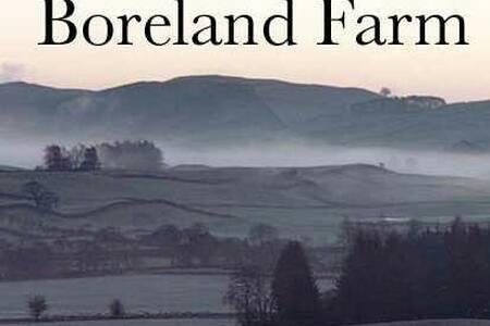 Boreland Farm Self-Catering On Farm Accommodation.