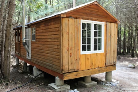 "Private Bunkie in the Woods (3) ""The Hideaway"""