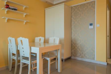 优客里里酒店公寓豪华高级房间 - 廊坊市