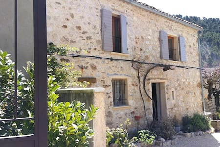 Gite - Drôme Provencale - Propiac - Dům