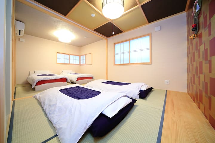 Nearby ImperialPalace-Family Home/Free PickUp&WIFI