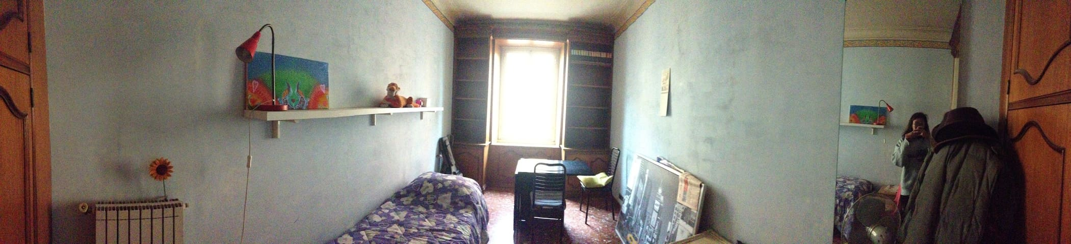 Nice private single room Bologna - Roma