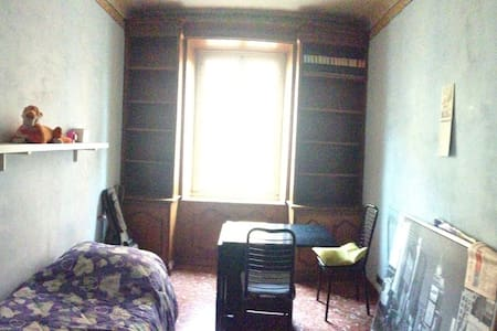 Nice private single room situated near University - Roma