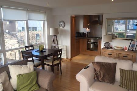 Bright,modern double bedroom -The Shore, Edinburgh - Edinburgh - Appartement