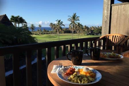 Relaxing Getaway - Ocean View - Pāhala