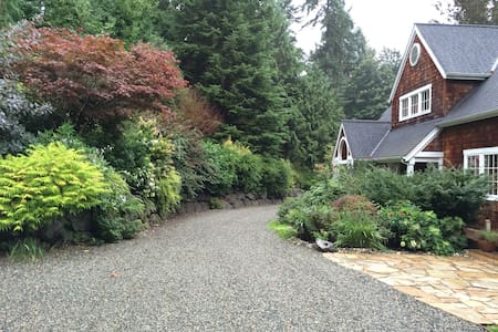 Very Private and Elegant Island Home - Bainbridge Island