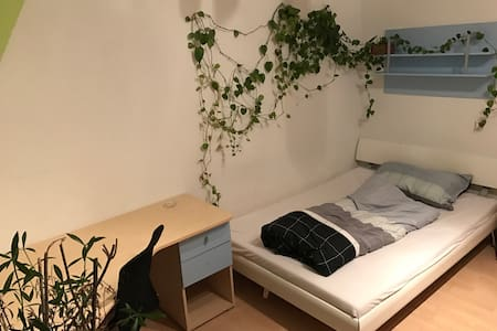 Zimmer in Familienhaus (10min UNI) - Axams - Townhouse