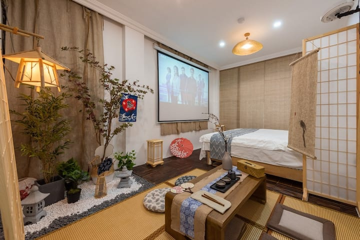 【墨·宿】广州塔乐峰/日式简约/私人影院/独立卫浴