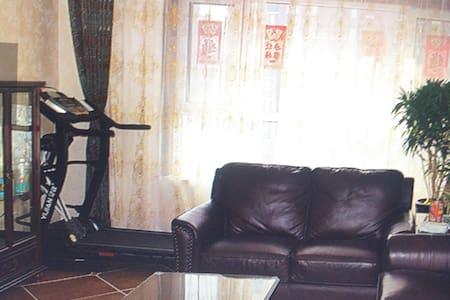 木家地铁口pink house|花房 - 公寓