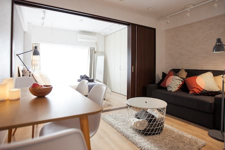 NEWLY OPENED, QUIET, COZY & 4 MIN TO STATION - Meguro - Daire