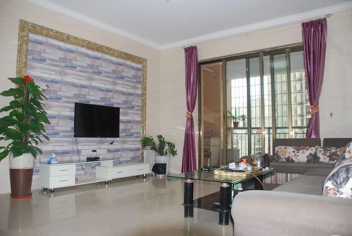 一米阳光,简约温馨四房,临海 - Xiamen Shi - Appartement en résidence