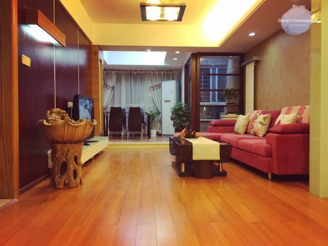 西京夜话|南稍门地铁口的古都轻生活 - Xian Shi - Lägenhet