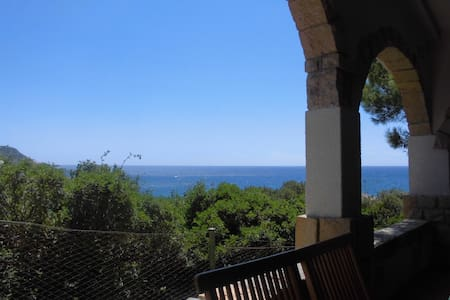 Villa panoramica a 50 metri dal Mare - Geremeas