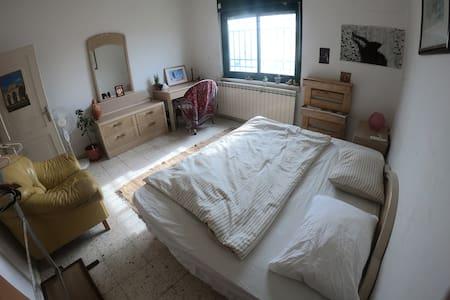 Yalla Ramallah!  A room in a shared flat