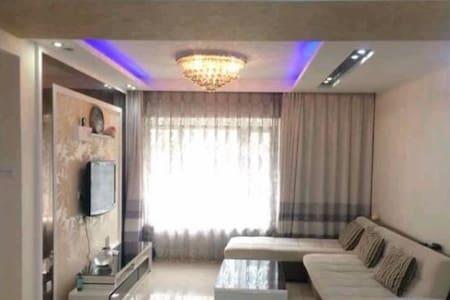御翠豪庭 时尚大床房 - Changchun Shi - 公寓