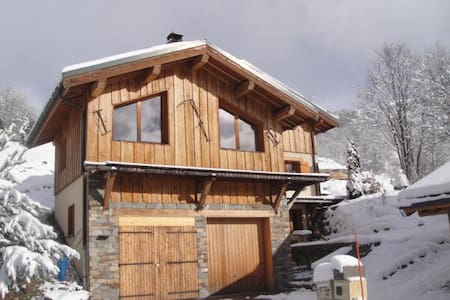 The top 20 holiday rentals short term rentals in les - Les granges saint martin de belleville ...