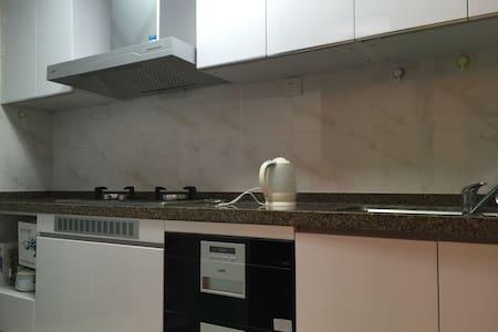 恒大海上威尼斯84平公寓@竹臻 - Nantong