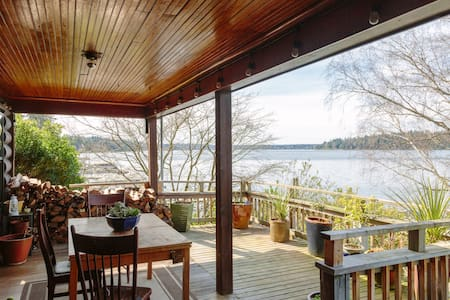 On The Lake, 1 bed (15min to Sea) - Mercer Island