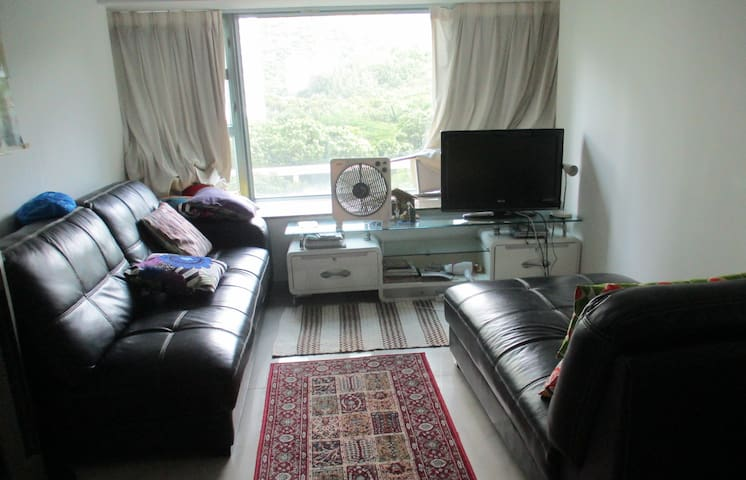 Room near Airport - Hong Kong - Apartamento