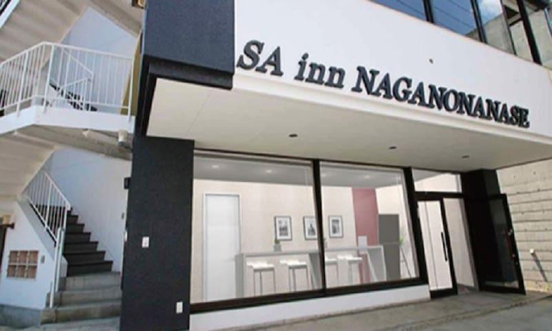 SA inn Nagano Nanase Twin Room
