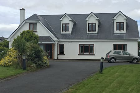 Barna, Galway/Connemara, twin, double or family. - Silverstrand - Maison