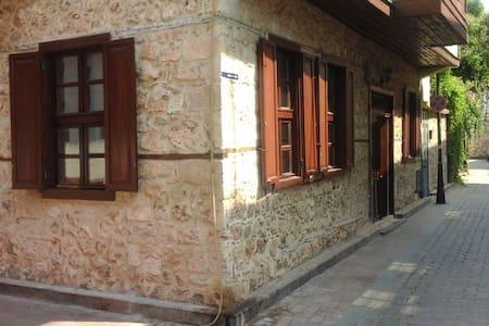Kaleiçi Ottoman House