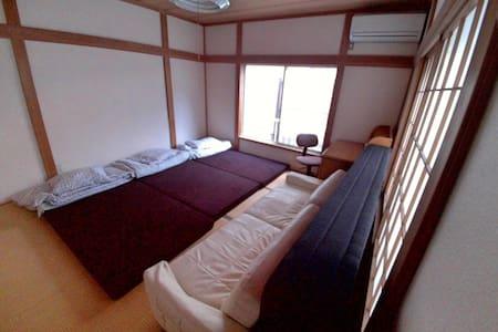 Chen's House 2B - Edogawa-ku