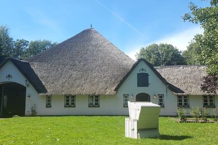 Haubarg Pohns Warft - Apartment 1 - Oldenswort - Отпускное жилье