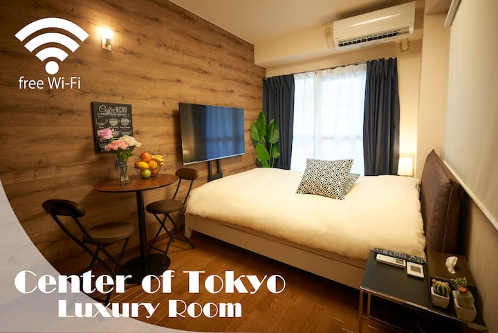 Cozy Room - 2 min from  Ikebukuro Station!